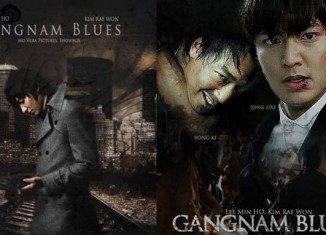 Gangnam Blues - Drakortv