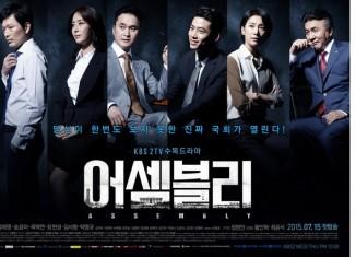 Drama Korea Terbaru Assembly - Drakortv