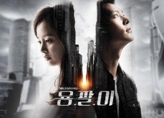Download Drama Korea Yong Pal Sub Indo - Sinopsis Drama Korea