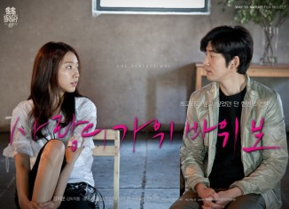 Download Film Korea One Perfect Day Sub indo