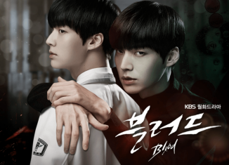 Download Drama Korea Blood