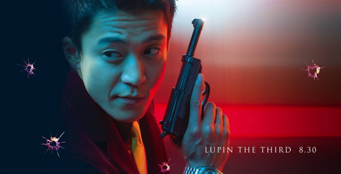 Nonton Film Online - Lupin III