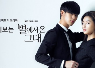 Nonton Drama Korea My Love From the Star Online