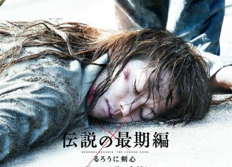Nonton Film Online - Rurouni Kenshin The Legend Ends