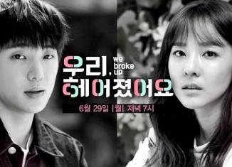 Download Drama Korea We Broke Up