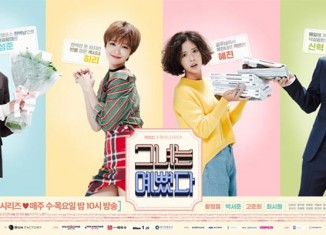 She Was Pretty Poster - Sinopsis Drama Korea 2015
