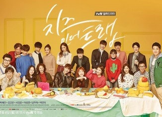 Sinopsis Drama Korea Cheese in the Trap 2016