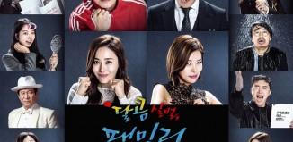 Savage Family (2015) - Download Drama Korea