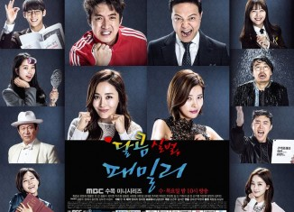 Savage Family (2015) - Download Drama Korea