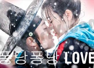 Splash Splash Love (2015) - Download Drama Korea