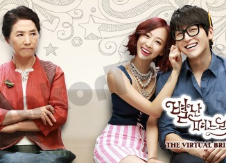 The Virtual Bride - Sinopsis Drama Korea