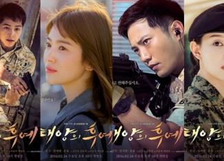 Sinopsis Drama Korea Descendants of the Sun (2016)
