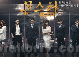 Monster 2016 - Download Drama Korea