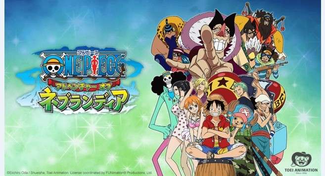 Download One Piece Adventure Of Nebulandia (2015)