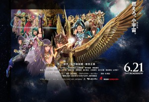 Download Saint Seiya Legend of Sanctuary (2014)