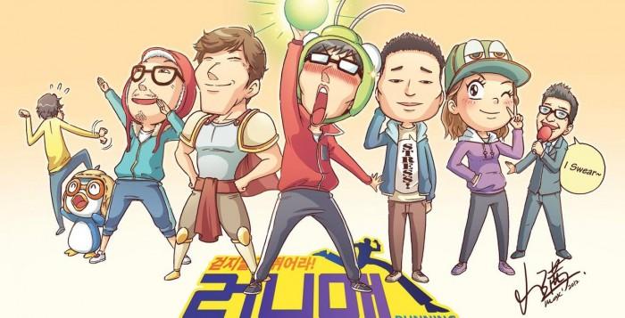 Nonton Running Man Variety Show Korea