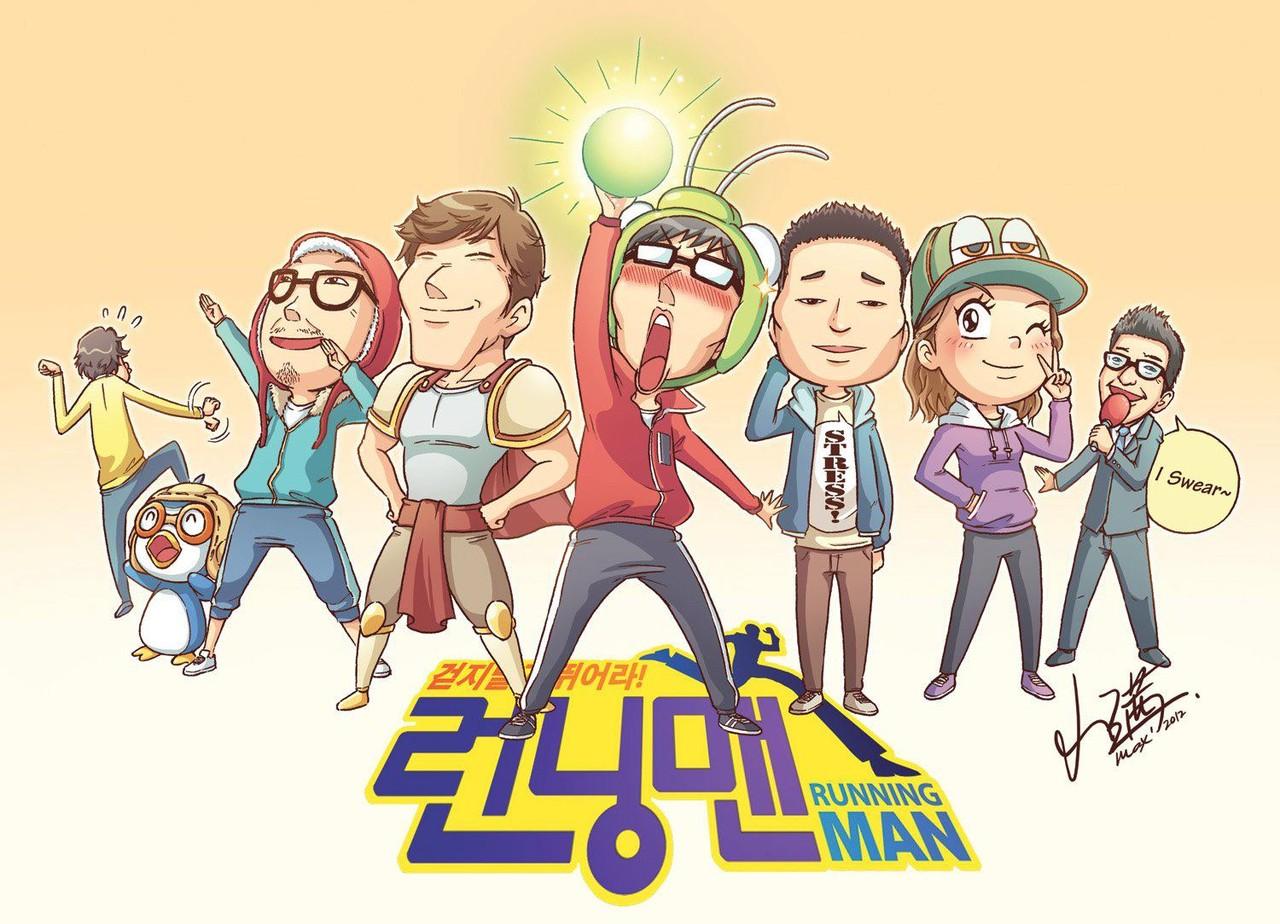 Download Running Man - Episode 300 - English Sub - Drama ...