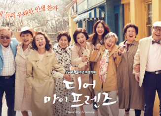 Download Drama Korea Dear My Friends (2016)