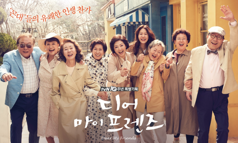 http://drakortv.com/wp-content/uploads/2016/05/Dear-My-Friends-Drama-Korea-768x463.png