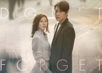 Download Don't Forget Me (2016)