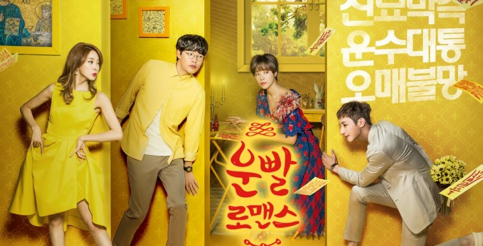 Download Lucky Romance (2016) Sub Indo