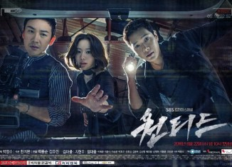 Download Drama Korea Wanted (2016) Sub Indo