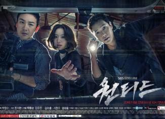 Download Drama Korea Wanted (2016) Sub Indo