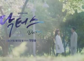 Download Doctors Korean Drama (2016) Sub Indo