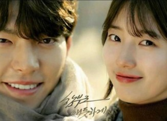 Download Uncontrollably Fond (2016) Sub Indo