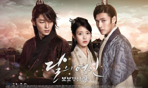 Download Moon Lovers - Scarlet Heart Ryeo (2016)
