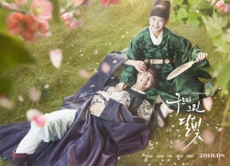 Download Drama Korea Moonlight Drawn by Clouds