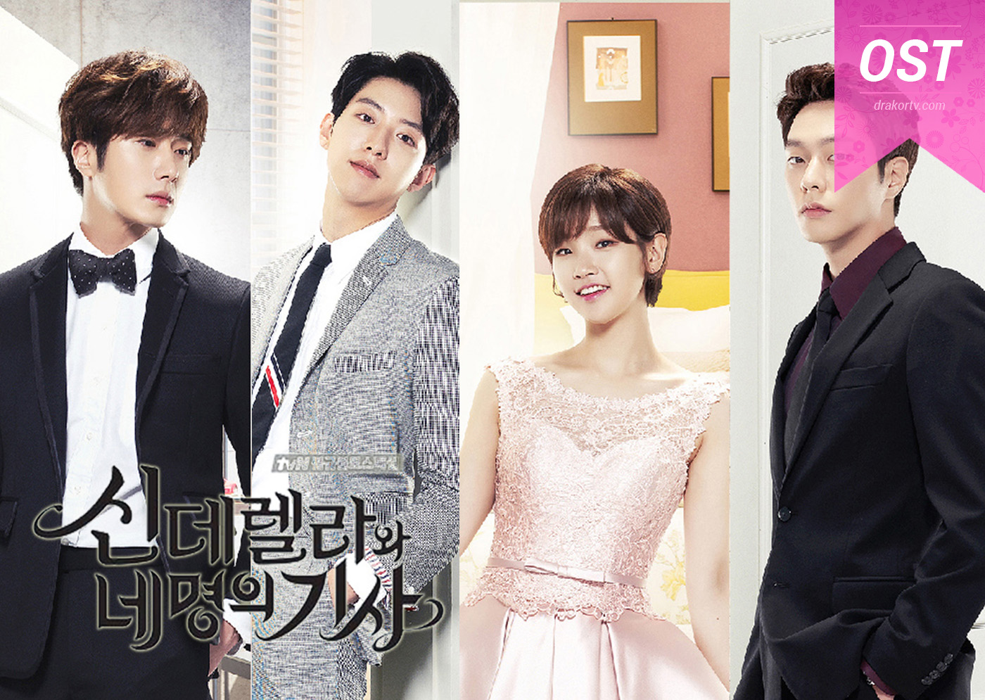 Download OST Cinderella and Four Knights