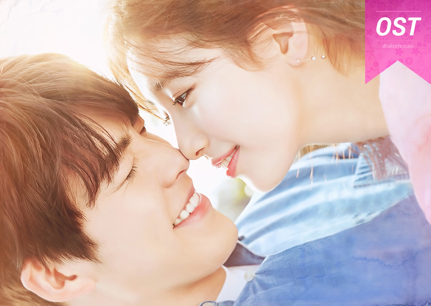 Download OST Uncontrollably Fond (2016)Uncontrollably Fond (2016)