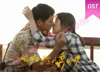 Download OST Descendants of the Sun (2016)