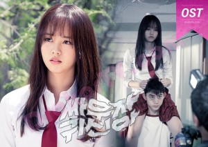Download OST Drama Korea Let`s Fight Ghost (2016)