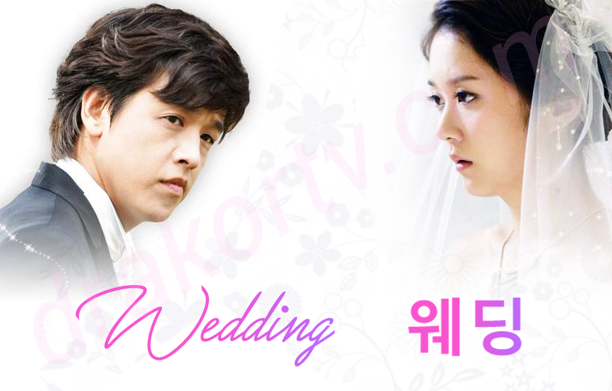 Download Wedding (2005) – Updated (Ep  18) – Finished