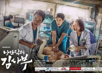Romantic Teacher Doctor Kim Sub Indo