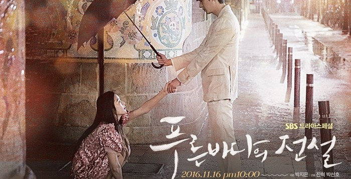 Download The Legend of The Blue Sea