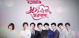Download Choco Bank (2016) - Episode 1 - Drama Korea Terbaru