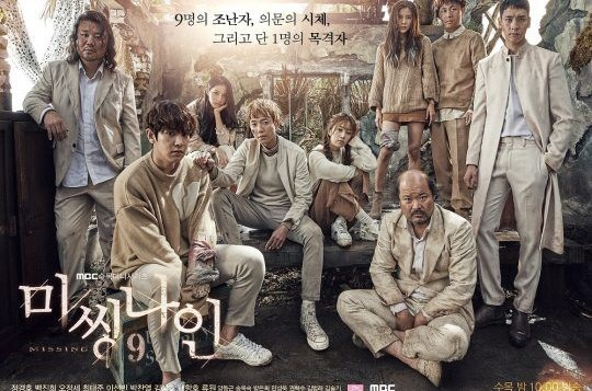 Download Missing Nine (2017) Sub Indo