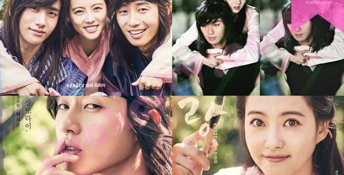 Download Lagu Hwarang (2016)