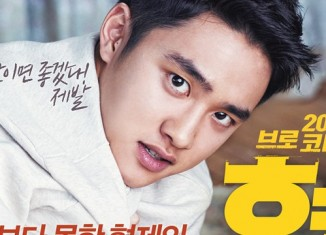 my annoying brother full movie free