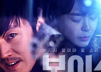 Download Drama Korea Voice (2017) Sub Indo