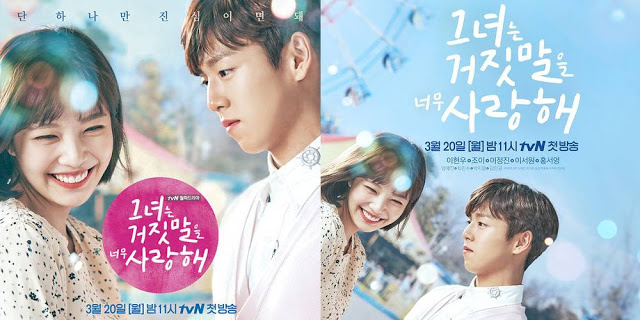 Download Drama Korea The Liar and His Lover