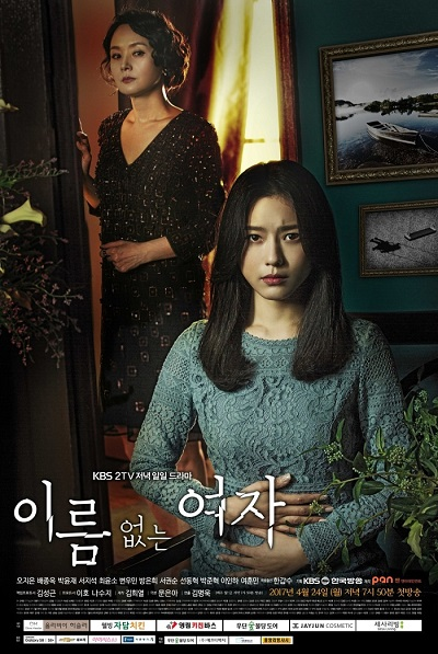 Download Drama Korea Nameless Woman / Unknown Woman (2017)