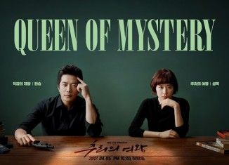Download Queen of Mystery / Chooriui Yeowang (2017) Sub Indo