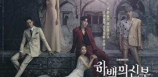 Download Drama Korea Bride of the Water God (2017)