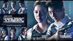 Download Drama Korea Criminal Minds (2017)