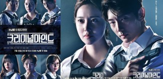 Download Drama Korea Criminal Minds (2017)