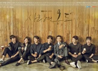 Download Drama Korea Temperature of Love (2017)